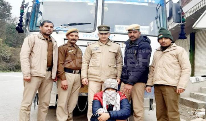 कुल्लू से गोवा Charas लेकर जा रहा नेपाली धरा, जांच में जुटी Police
