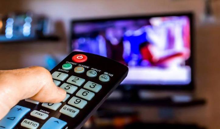 नए साल पर TRAI का तोहफा, 130 रुपये में देख पाएंगे 200 चैनल