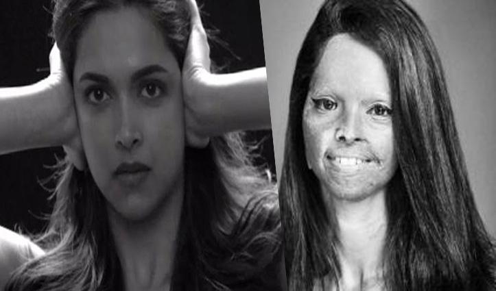 छपाक: लक्ष्मी पर नदीम ने फेंका था एसिड तो फिल्म में राजेश नाम क्यों बता रहे ?