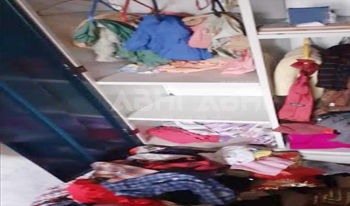 जसूर में रिटायर टीचर के घर चोरी, मामले की जांच में जुटी Police