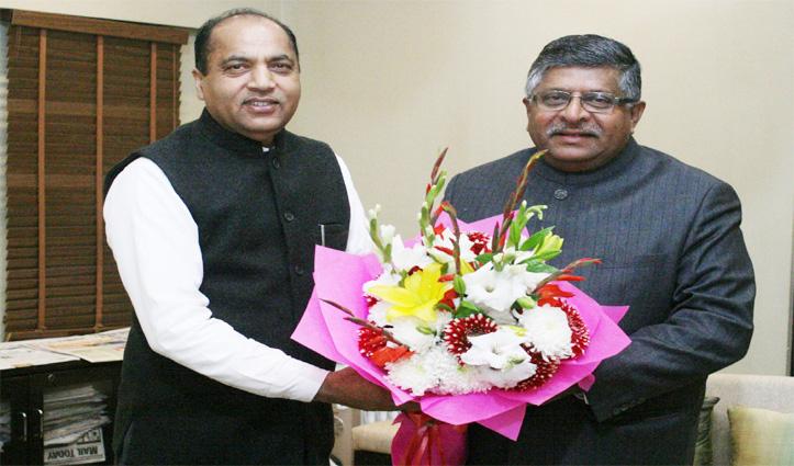Surajkund मेला Himachali उत्पादों को दिलाएगा नई पहचान : कानून मंत्री से मिले जयराम