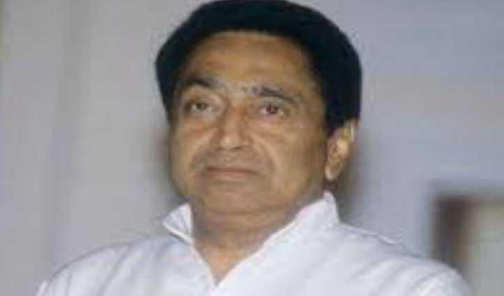 'भारत की मंदी के बारे में पहले इतनी चर्चा कभी नहीं सुनी': CM कमलनाथ