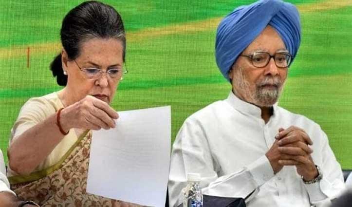 दिल्ली विधानसभा चुनाव : Congress के 68 कैंडिडेट की लिस्ट पर मुहर, RJD के साथ गठबंधन