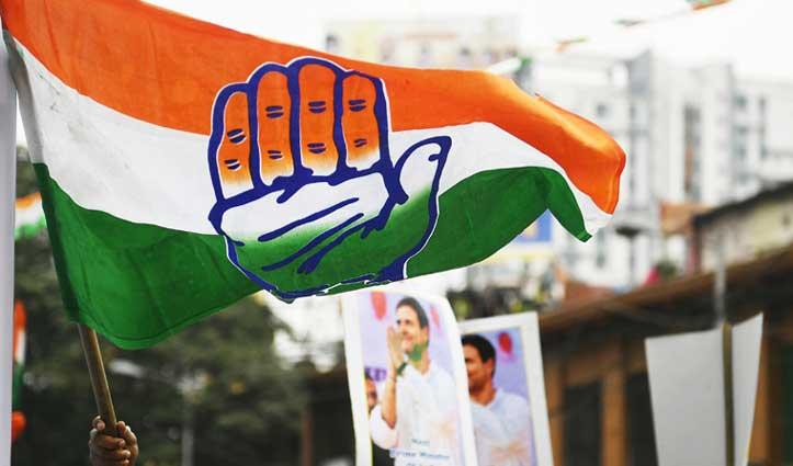 दिल्ली विधानसभा चुनाव: कांग्रेस ने जारी की 54 उम्मीदवारों के नाम की पहली लिस्ट