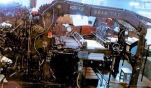 कबाड़ में बेची गईं संविधान की पहली प्रति छापने वाली प्रिंटिंग मशीनें, जानें कितना दाम मिला