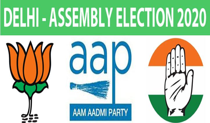 ब्रेकिंग: चुनाव आयोग ने किया दिल्ली में विधानसभा इलेक्शन का ऐलान, ये रही तारीखें