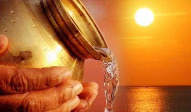 रोज सूर्यदेव को अर्पित करें जल, पूरी होगी मनोकामनाएं