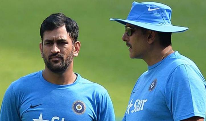कोच रवि शास्त्री ने साफ कहा- धोनी जल्द ही वनडे क्रिकेट को कह सकते हैं अलविदा