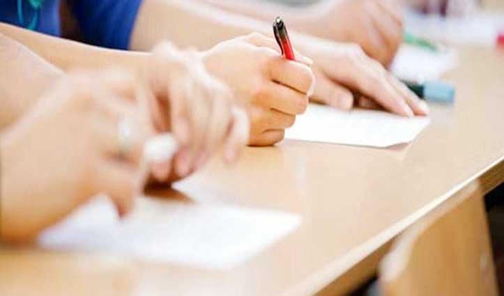 UGC के निर्देश : सितंबर के अंत तक करवानी होंगी UG Final Semester की परीक्षाएं, और भी बहुत कुछ, जानें