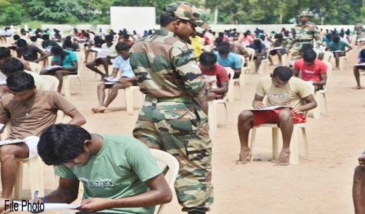 सेना भर्ती में Ground Test पास कर चुके युवाओं की इस दिन होगी परीक्षा, पढ़ें पूरी खबर