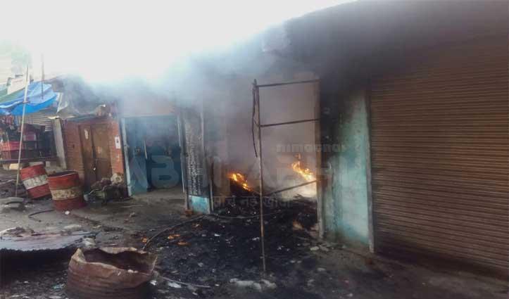 किराना की दुकान में भड़की आग ने जलाया HRTC Office, सामान और जरूरी रिकॉर्ड राख