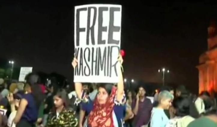 JNU हिंसा के विरोध में लहरा दिया 'फ्री कश्मीर' का पोस्टर, अब सफाई देकर माफी मांग रही