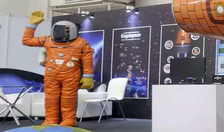 भारतीय अंतरिक्षयात्रियों को प्रशिक्षित करने के लिए उत्सुक है रूस, 11 महीने चलेगी ट्रेनिंग