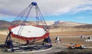 लद्दाख में इसी साल शुरू होगा दुनिया का सबसे ऊंचा गामा-रे टेलीस्कोप