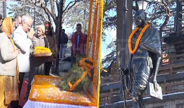 महात्मा गांधी की पुण्यतिथि पर CAA-NRC का विरोध, Ridge पर किया मौन प्रदर्शन