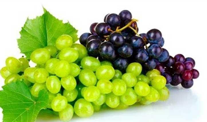 कई बीमारियों का रामबाण ईलाज है अंगूर का सेवन, जानें क्या हैं फायदे