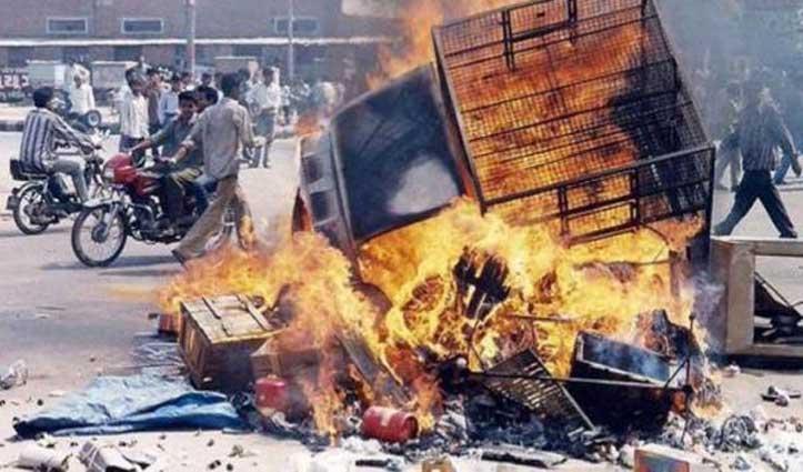 गुजरात दंगों के 17 आरोपियों को SC से जमानत, समाज सेवा और आध्यात्म के आदेश