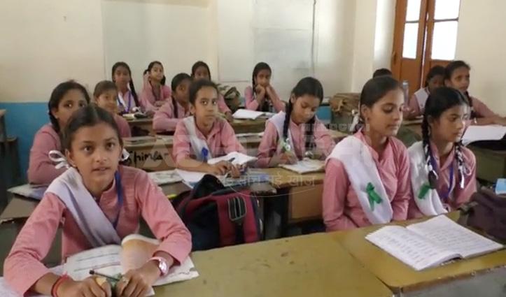 सरकारी स्कूल के छात्रों की Personality Development करेगी हमीरपुर पुलिस