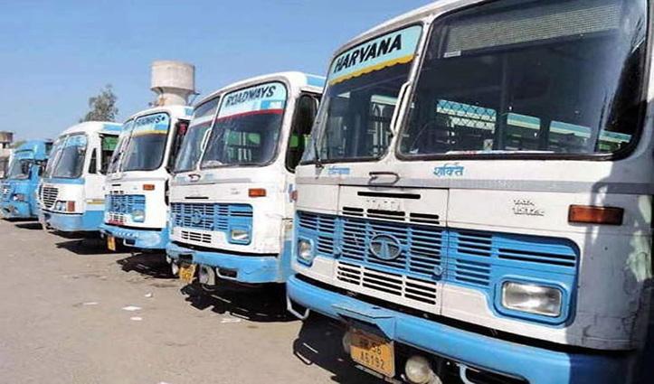 बड़ी खबर: महंगा हुआ हरियाणा से हिमाचल का बस से सफर, जानें कितना बढ़ा किराया