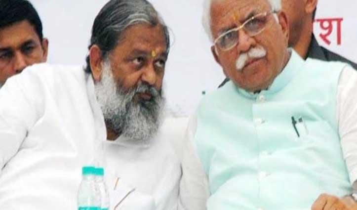 CM मनोहर को अनिल विज की सलाह, कहा- वेबसाइट से नहीं, नियमों से चलती है सरकार