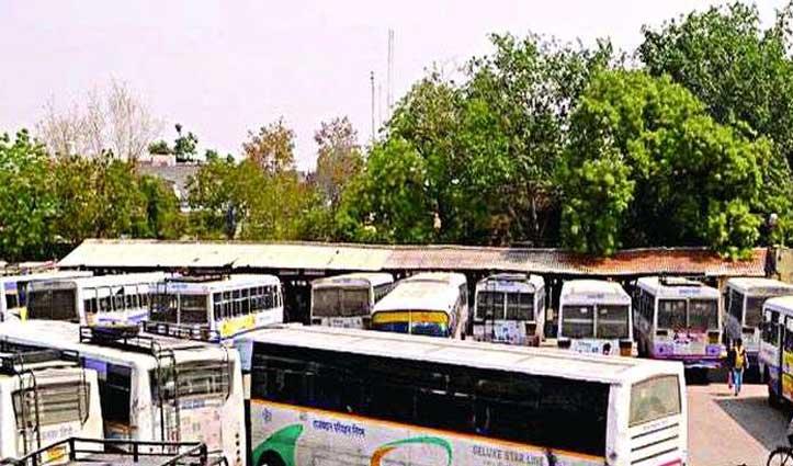 पुलिस कर्मियों को झटका: इन राज्यों की रोडवेज बसों में देना होगा किराया