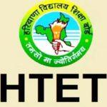 HTET पास करने वालों के लिए खुशखबरी, 5 नहीं अब 7 साल तक मान्य होगा प्रमाणपत्र