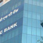 HDFC बैंक की शाखा से पांच मिनट में सात लाख लूटकर फरार हुए अपराधी