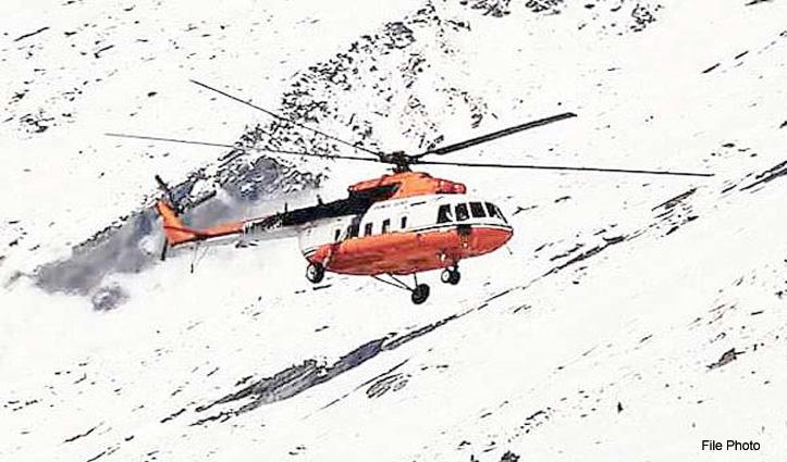 खराब मौसम ने रोहतांग से वापस भेजा हेलीकॉप्टर, तीनों उड़ाने हुईं रद्द