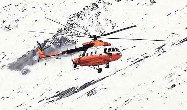 बर्फबारी के चलते लाहुल-स्पीति में फंसे 66 लोगों को हेलीकॉप्टर से पहुंचाया Kullu