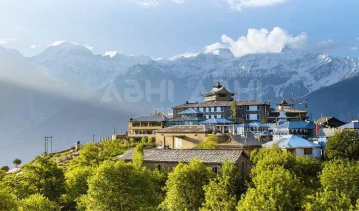 पहले हिमाचल में Special Tourism Zone बनाओ, फिर बने मंडी में हवाई अड्डा