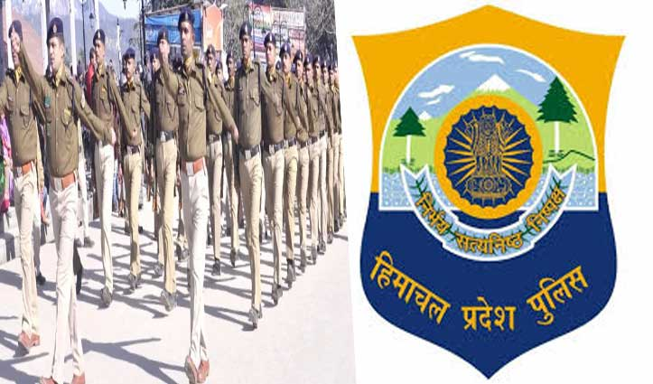 गणतंत्र दिवस: शौर्य के लिए पुलिस पदक विजेताओं का ऐलान, हिमाचल खाते में आए 5