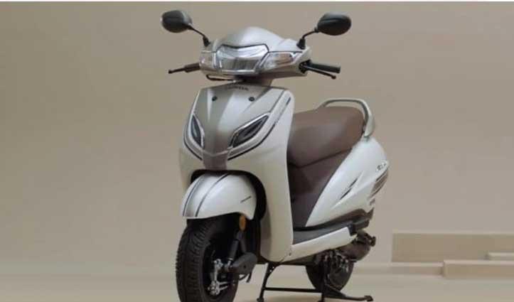 15 जनवरी को लॉन्च होगी Honda Activa 6G, स्मार्टफोन से कर पाएंगे ऑपरेट