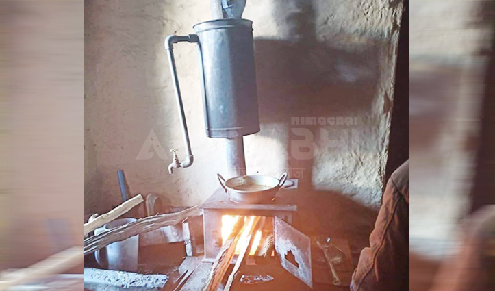 तंदूरी हमाम से गर्म पानी फ्री
