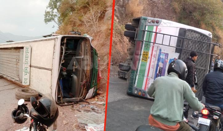 HRTC बस की ब्रेक फेल, पहाड़ी के टकराकर बीच सड़क पलटी-19 घायल