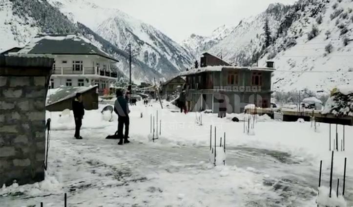 बर्फबारी ने लाहुल स्पीति के बिगाड़े हालात, बिजली-यातायात-पेयजल व इंटरनेट सेवा ठप