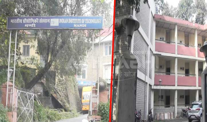 IIT Mandi ने दस वर्षों बाद खंडहर बनाकर लौटाए सरकारी भवन