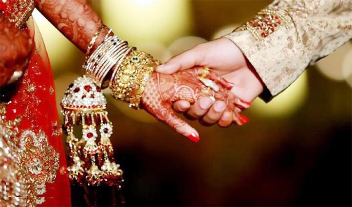 इमाम ने जिस लड़की से की शादी, वो निकला मर्द; सच्चाई जानकार उड़ गए होश