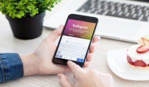 Instagram के वेब वर्जन में यूजर्स को मिलेगा एक खास फीचर