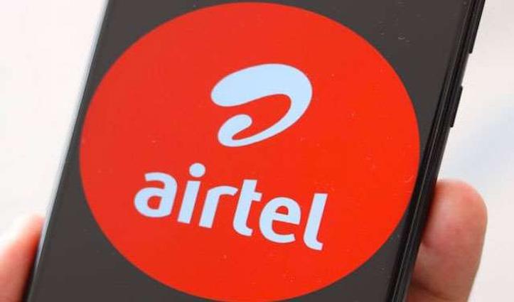 Airtel अपने ग्राहकों को दे रहा है iPhone 11 Pro Max जीतने का मौका, करना होगा ये काम