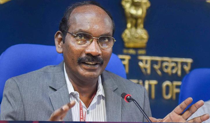 चंद्रयान-3 को सरकार की हरी झंडी, ISRO चीफ ने बताया 2020 का टारगेट