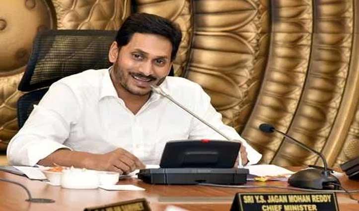 आंध्र प्रदेश सरकार ने विधान परिषद को खत्म करने के प्रस्ताव को दी मंज़ूरी