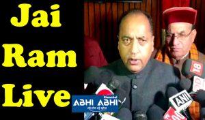 Jai Ram Live