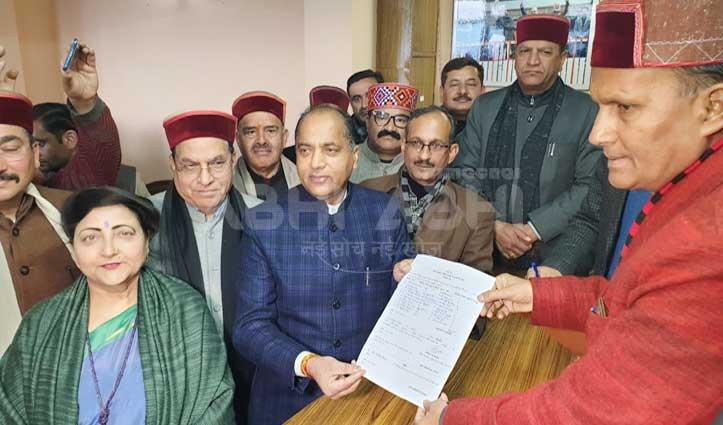सीएम जयराम की मौजूदगी में Bindal ने किया नामांकन, बीजेपी अध्यक्ष पद का ऐलान कल