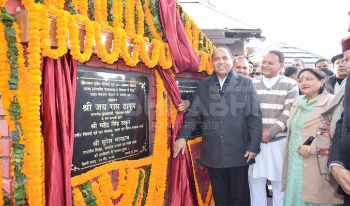 शिमला की जनता को अब नहीं होगी पानी की कमी, दो परियोजनाएं बुझाएंगी प्यास
