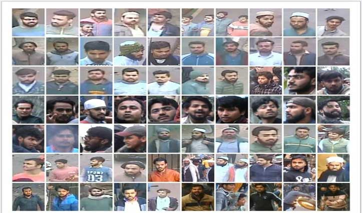 जामिया हिंसा में शामिल 70 लोगों की तस्वीरें जारी, पहचानिए और ईनाम पाइए