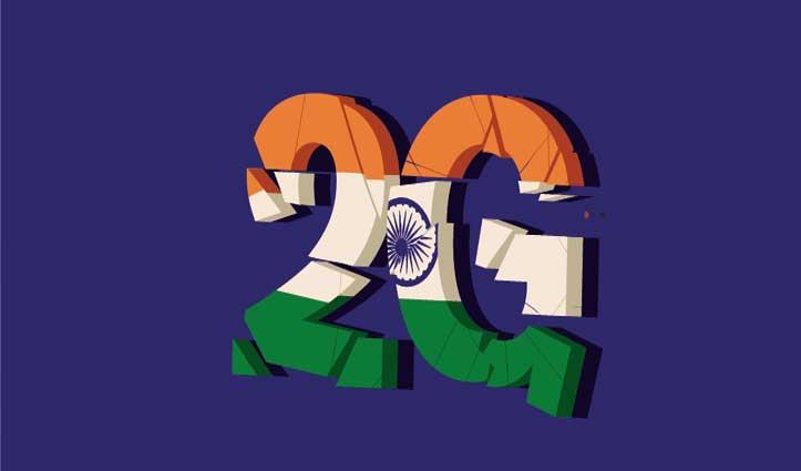 जम्मू-कश्मीर के लोगों को Republic Day का तोहफा : 2जी इंटरनेट सेवा बहाल