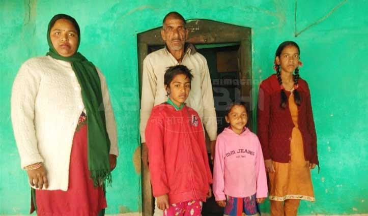 11 साल की बच्ची के दिल में छेद, बिना पैसों के दूर दिख रही चंडीगढ़ की राह