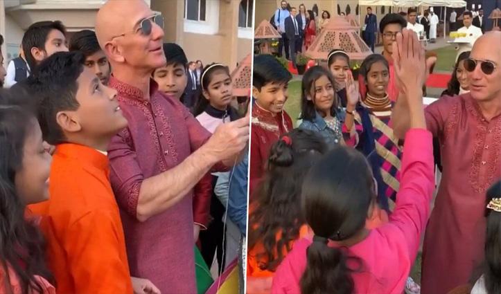 भारत आए दुनिया के सबसे अमीर शख्स बेज़ोस ने बच्चों संग उड़ाई पतंग, कही ये बड़ी बात