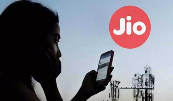 Jio ने शुरू की फ्री काल और वीडियो कॉलिंग की सुविधा, ऐसे करें एक्टिवेट