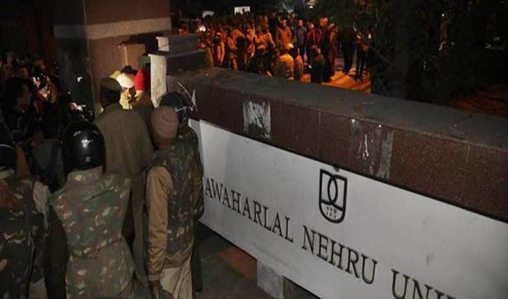 JNU के छात्र ने बताया: गुंडे आए और कहा- तुम लोग संघी हो, फिर कमरे में घुसकर मारा